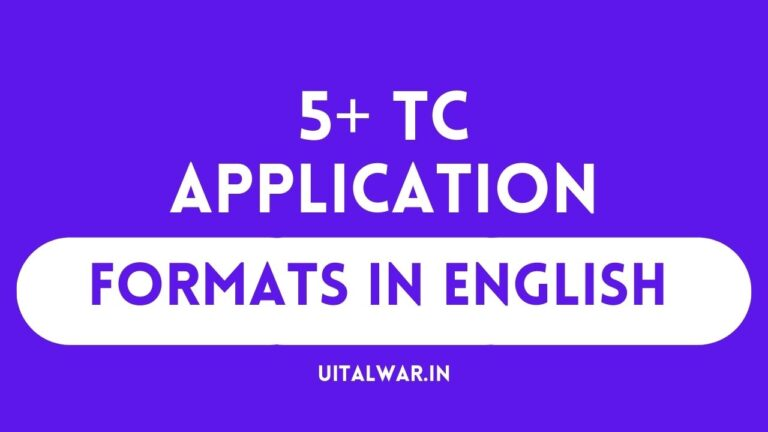 5+ TC Application for School in English