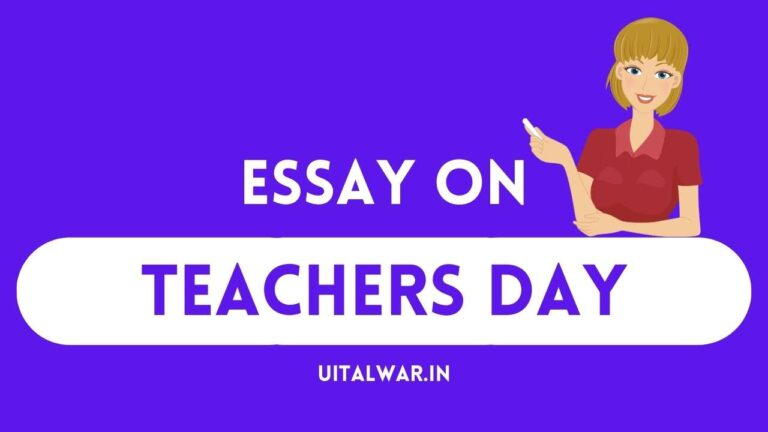 Essay on Teachers Day for Students