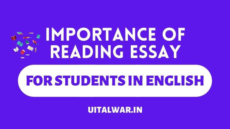 Importance of Reading Essay